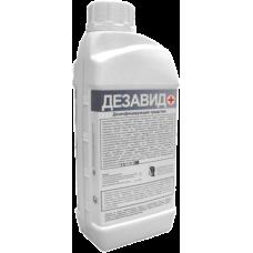 Купить Дезавид Плюс -дезинфицирующее средство можно оптом и в розницу.