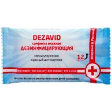 Купить дезинфицирующие салфетки Дезавид в индивидуальной упаковке.