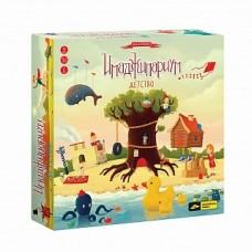 Покупайте легендарные игры Имаджинариум в нашем интернет магазине быстро и выгодно.