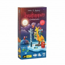 Покупайте легендарные игры Имаджинариум в нашем интернет магазине быстро и выгодно. Теперь Сумчатый!