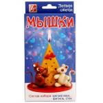 Набор для лепки  свечей Мышки