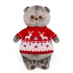 Басик в свитере с оленями 19см