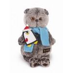 Басик с пингвином,19см